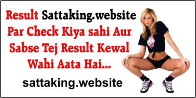 Satta King: Satta King is the website where you can find the daily updates about Satta Bazzar, Satta Bazaar, Satta Bajar, Play Bazzar, Play Bazaar, Play Bajar and Black satta:- http://sattaking.website/